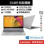 [折扣碼現折]Lenovo 聯想 IdeaPad S340 81N8006JTW i7/8G/獨顯/15.6吋 筆電 灰