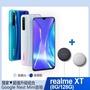 【Google】Nest Mini音箱組【realme】realme XT(8G/128G)