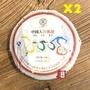 【茶韻普洱茶】買1送1下殺組2007年中茶2008奧運紀念生茶餅357g(附茶樣10g.專用收藏盒.夾鏈袋.茶針x1)