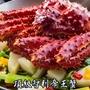 【賣漁人家】頂級智利帝王蟹