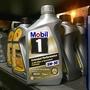【阿齊】美孚 Mobil 1 Extended Performance EP 5W30 5w30 全合成 汽車機油