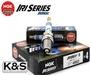 ●凱興國際●NGK IRI火星塞 擁有近乎F1.Moto GP 等賽車等級高性能改裝火星塞 IRIWAY8 (一組4顆)
