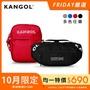 KANGOL 韓版玩色系列-MINI小方包&水桶包&托特包-多款任選 AKG