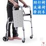 老人助步車老年人學步康復車防摔倒康復椅子行走支架醫療器械推車艾米家