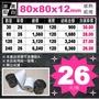🐼 《非黑即白》80*80*12mm 感熱紙捲,$26元/捲。(POS機、出單機專用)。#感熱紙卷#熱感紙卷#熱感紙捲
