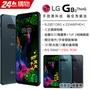 LG G8s ThinQ (6G/128G)