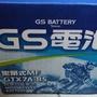 全新的GTX7A-BS機車電池
