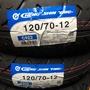 ❤️ 正新 輪胎 120/70/12 120-70-12 外胎 C922