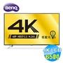 BENQ 65吋4K低藍光UHD液晶電視 65IZ7500 【送標準安裝】
