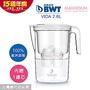 [下殺41折] BWT德國倍世 Mg2+鎂離子健康濾水壺2.6L VIDA(含濾芯*1)