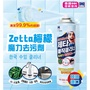 現貨 韓國zetta relaxed萬能清潔劑600ml 浴室 廚房 廁所 萬用清潔劑 去污劑 水漬 地板