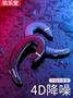 藍芽耳機 Joyroom/機樂堂 P2 藍芽耳機骨傳導概念隱形掛耳式 創想數位