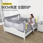 【滿700免運】M-castle/慕卡索嬰兒童床護欄垂直升降床圍欄寶寶防摔防護欄90cm