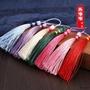 現貨 下殺價手工蝴蝶結材料流蘇掛件小吊墜中國結掛繩和風發飾材料z47歡迎批發