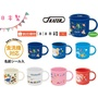 日本製 SKATER 兒童水杯 漱口杯 學習杯 茶杯 幼稚園 恐龍/外太空/熊熊 KE4A 200ML