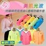 【Light SPA】美肌光波輕量防曬晴雨兩用傘+連帽防曬外套