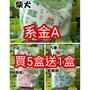 💯買5送1💯買5盒送1盒50入完整口罩/兒童立體口罩/幼兒立體口罩口罩/幼稚園口罩/