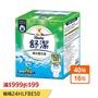 [輸24HLFBE50折99]舒潔 濕式衛生紙補充包40抽X16包/箱 蝦皮24h 現貨