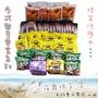 【現貨】菲律賓 宿霧 代購 7D 芒果軟糖 OWL TREE 香蕉脆片 枕頭餅乾 炸豬皮爽餅 巧克力芒果乾 零食