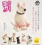 日版 朝隈俊男 Animal Life 狗瑜珈大師 中盒8入 大全一套六款 + 隱藏版黃金獵犬 + 1隨機 共8隻 公仔