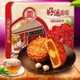 悠悠的夏天廣御園好運蓮蓮鐵盒蛋黃白蓮蓉月餅廣式月餅中秋禮盒裝傳統老月餅