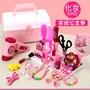 女童兒童益智無毒玩具3-5-6-7歲化妆品盒套装寶寶辦家家吹風機