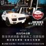 【宏昌汽車音響】保時捷 Porsche Cayenne 升級手機同屏+倒車顯影 實體店面,實體安裝 H731