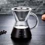 400ML耐熱高硼矽玻璃咖啡壺手沖咖啡分享壺不銹鋼雙層濾網過濾分享壺