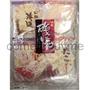 日本竹新海鮮餅 磯燒 4種類海鮮米果 綜合蝦餅 米菓 米果 什錦海鮮仙貝米餅  什錦海鮮魚餅 海鮮蝦餅