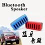 手機藍芽麥克風NR-2013雙喇叭50MM,帶振膜 18650電池800m 外殼噴橡膠油 好音質(499元)