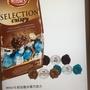 Witor'S 綜合脆米果巧克力 1500克