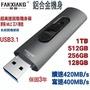 【 SSD固態超高速隨身碟USB3.1】1TB(1000GB) 讀速420MB/s寫速400MB/s (梵想F306)