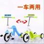 兒童滑板車3輪1-2-3-6歲溜溜車寶寶可坐三合一小孩初學者男孩女孩