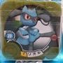 微損可刷 利歐路 神奇寶貝tretta 極稀有小路卡 狩獵球