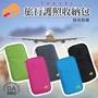 韓版長款 護照包 收納包 護照夾 機票夾 小飛機 票卡夾 旅行包 證件包 錢包卡包 顏色隨機(V50-1288)