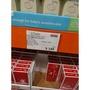 <原價主義 快速出貨> 好市多costco 日本牛乳石鹼玫瑰保濕型香皂 100公克*18入