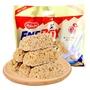 好百貝燕麥巧克力468g營養牛奶燕麥片棒