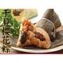 🔥代購10入🥇新竹傻瓜肉粽滿漢粽/五穀米養生粽/干貝櫻花蝦粽-料好實在
