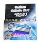 寶寶便利屋 台中 刀片升級 Gillette 吉列 鋒速3 突破 刮鬍刀片 MACH3 替換 刀片