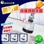 【OZAWA 大澤】水龍頭省水過濾器增壓器 2入(過濾 加壓 省水 水龍頭 增壓 節水廚房 洗手台)