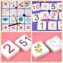 1-100雙面數字卡(100張)、乘法卡+除法