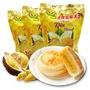 金枕花越南進口榴蓮餅 越南特產榴蓮酥糕點 400g/包休閑零食