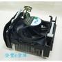 【登豐e倉庫】 Intel 478主機板 原廠風扇 CPU 風扇 測試OK R150