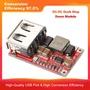 DC-DC降壓電源模塊板6-24V 12V轉5V 3A 車載USB手機充電器優質效率97.5%