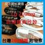 LG Micro USB 20AWG 充電傳輸線 原廠包裝 安卓充電線數據線 1.2米