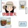 [輝煌米]300g白米+小米甕    正池上米