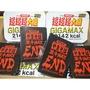 🔥現貨可批發🔥日本 超超超大盛 GIGAMAX 泡麵 2142kcal 大卡 卡路里GIGA MAX超大泡麵439g