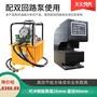 電動液壓沖孔機ch150鋼板打孔機油壓沖床高效環保安全節能無噪音
