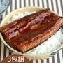 【台灣好農】頂級蒲燒鰻半切_3包組(蒲燒鰻)
