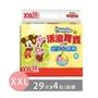 滿意寶寶 - 活潑寶寶紙尿褲(XXL)(29片 x 4包/箱) (XXL)